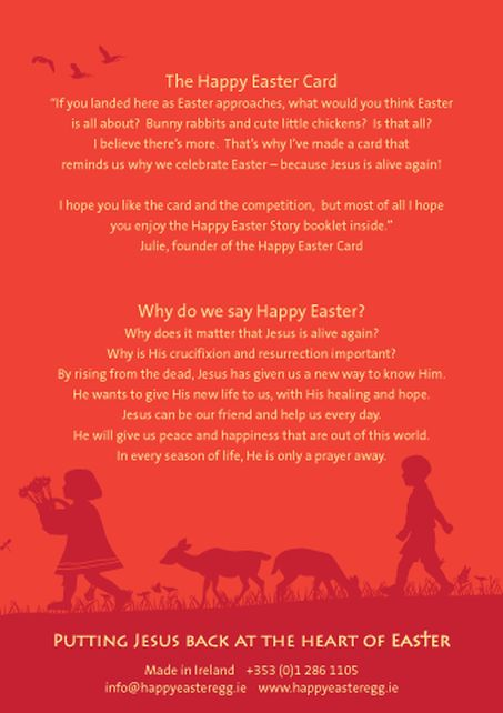 Happy Easter Card back page